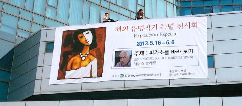 Exposición en Corea
